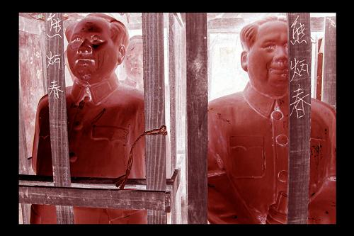 Mao Negative Red in Frame